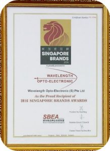 Singapore Brands Awards 2016